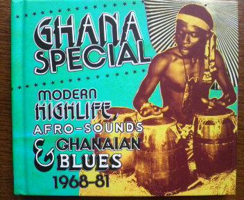 GHANA SPECIAL