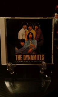 THE DYNAMITES