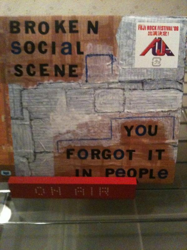BROKEN SOCIAL SECENE