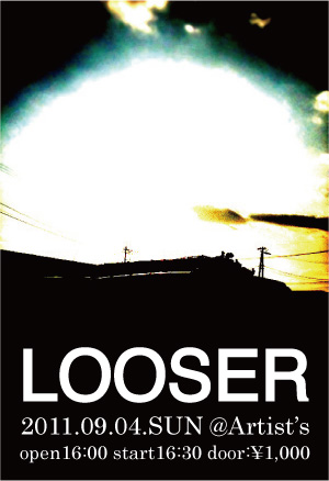 LOOSER!!