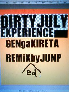 GENgaKIRETA remix