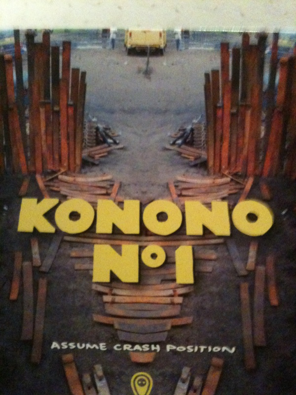 konono no1/墜落時体勢を取れ!
