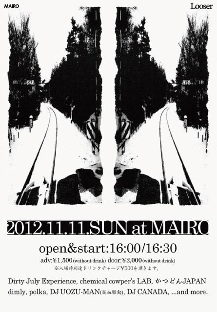 LOOSER 11/11 sun