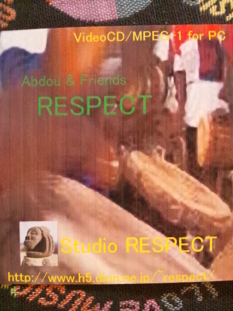 Abdou & friend RESPECT