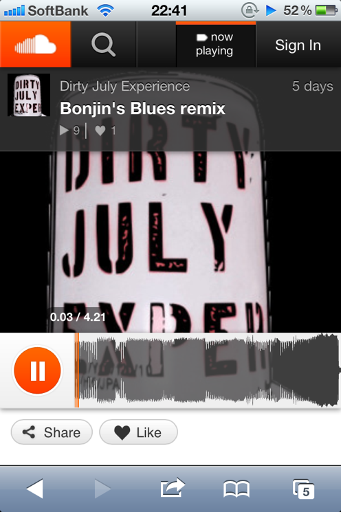 BONJIN'S BLUES REMIX