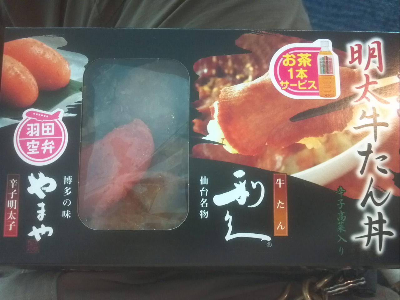 明太牛タン丼