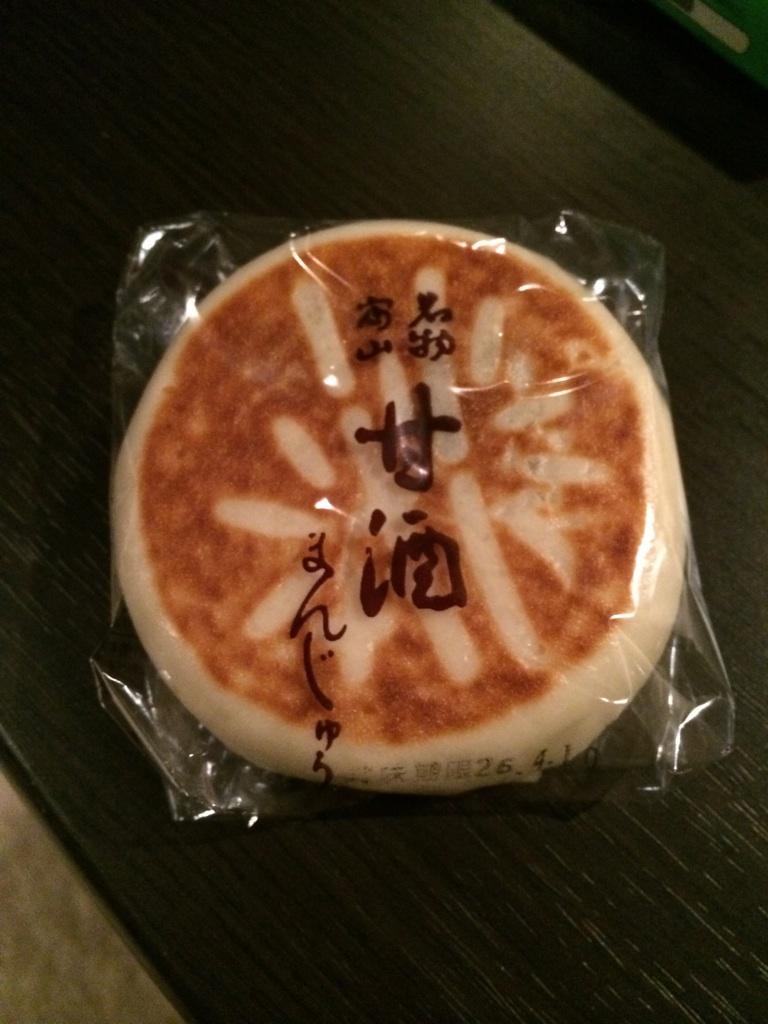 竹林堂酒饅頭
