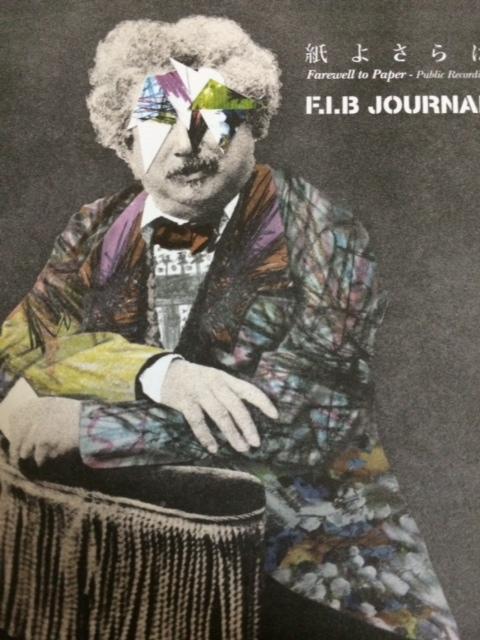 F.I.B Jourmal