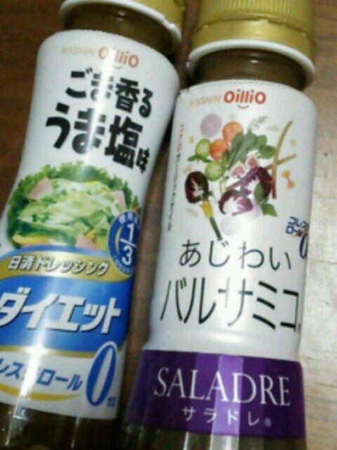 お野菜生活♪